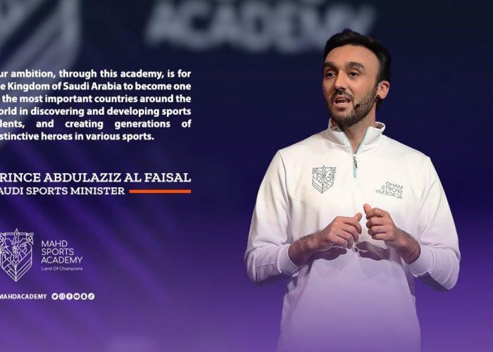 Mahd Sport Academy ambition